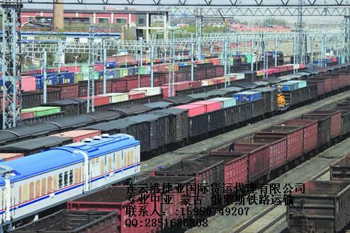 山东聊城到阿克托别、阿特劳、江布尔铁路运输