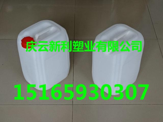 供应15公斤塑料桶