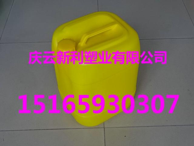 供应20公斤纯原料塑料桶