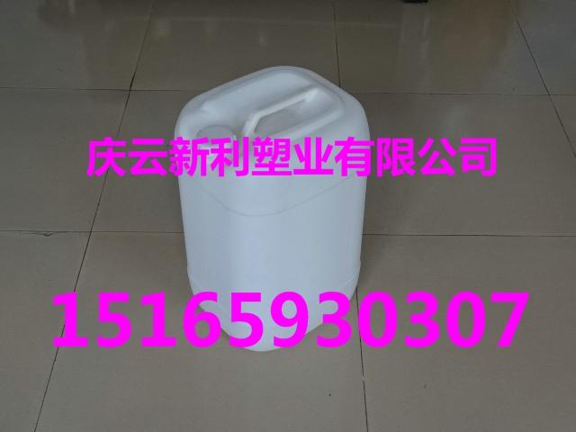 供应30公斤塑料桶