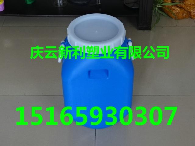 供应25公斤大开口塑料桶