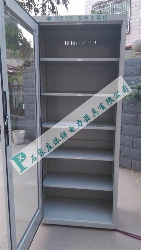 普通型电力安全工具柜河北厂家生产