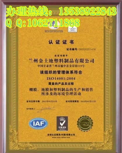 常州企业到哪办理ISO9001质量管理体系认证