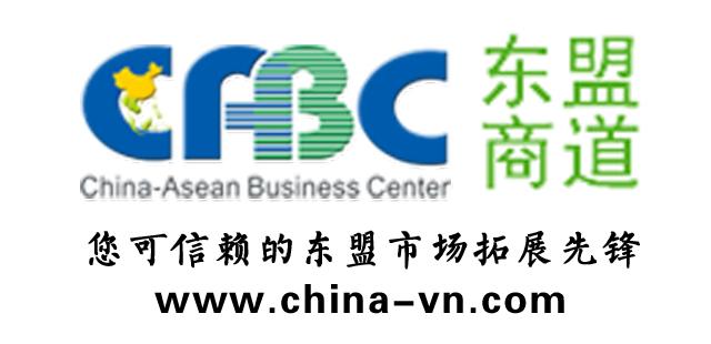 2015越南-中国茶品种植加工技术与贸易博览会