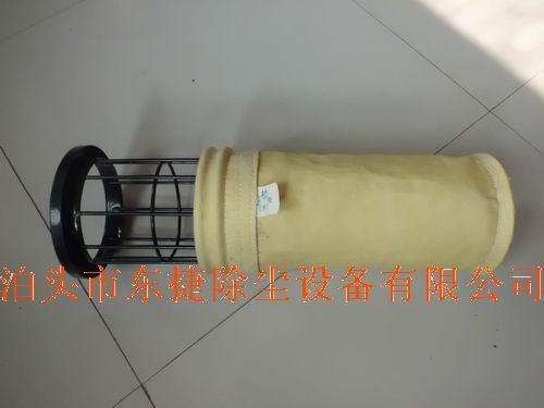 供应唐山钢厂高温除尘布袋/氟美斯除尘器滤袋厂家-东捷除尘