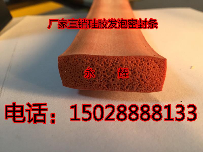 提供硅胶半圆发泡条 染色机胶条