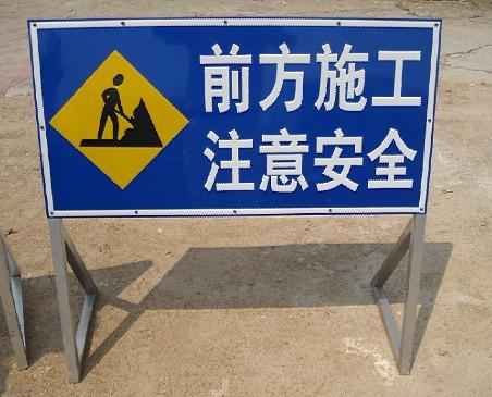 施工护栏放在工地前面保护作业安全