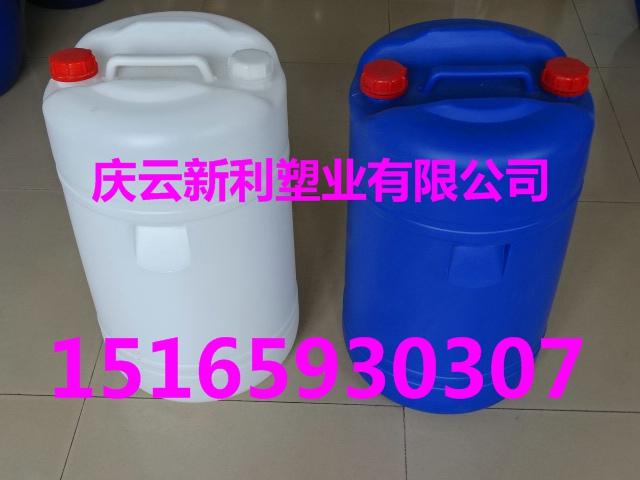 60公斤双闭口塑料桶