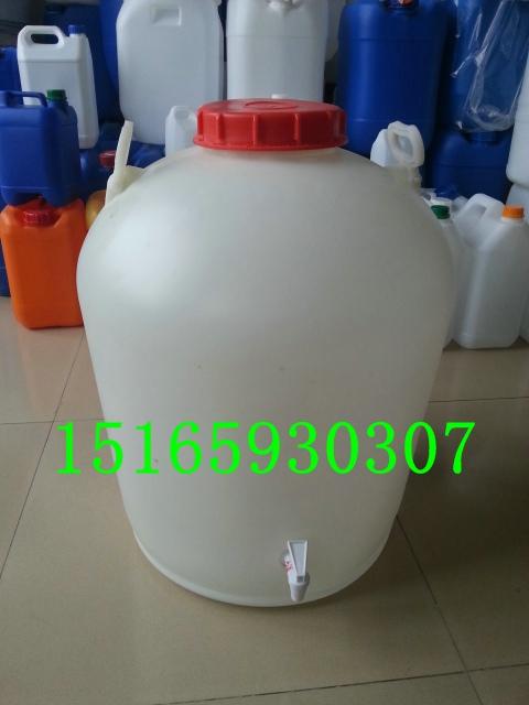 带水龙头75公斤塑料酒桶