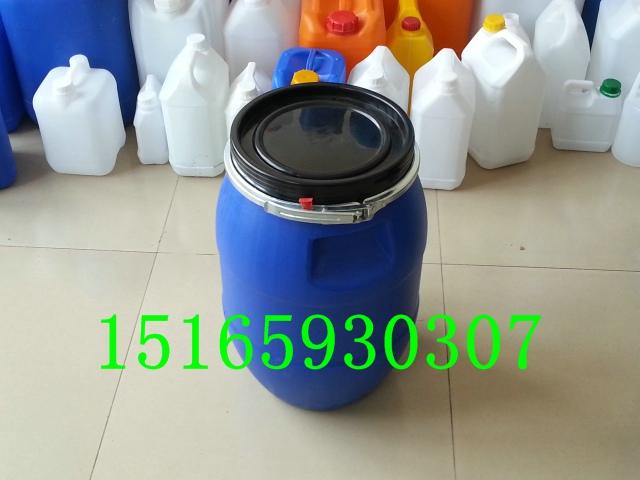 耐酸碱30公斤法兰塑料桶