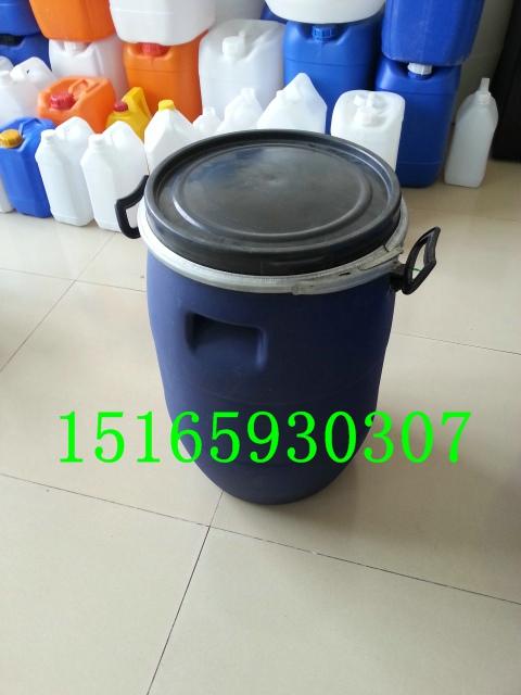 耐高温50公斤开口塑料桶