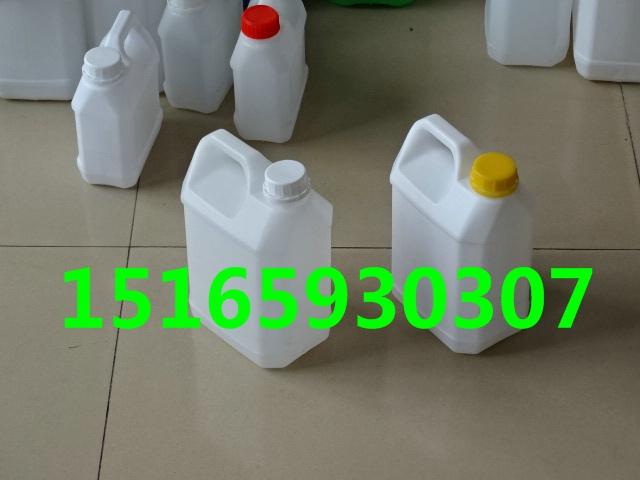 2.5公斤食品级塑料桶