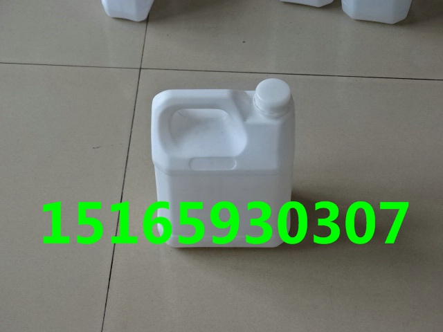 4公斤白色扁塑料桶