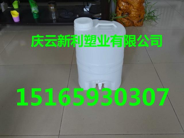 20公斤带水嘴塑料酒桶