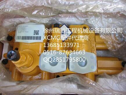 徐工多路阀、液压泵分配器D32