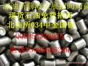 深圳市前海煜展石油化工投资有限公司