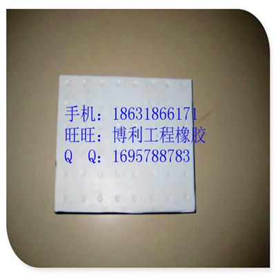 全网低价销售NR天然胶板式橡胶支座