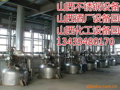 邯郸化工设备回收企业二手化工设备回收