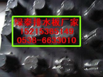 亳州地下室排水板厂家&-&亳州地下车库排水板厂家价格低廉