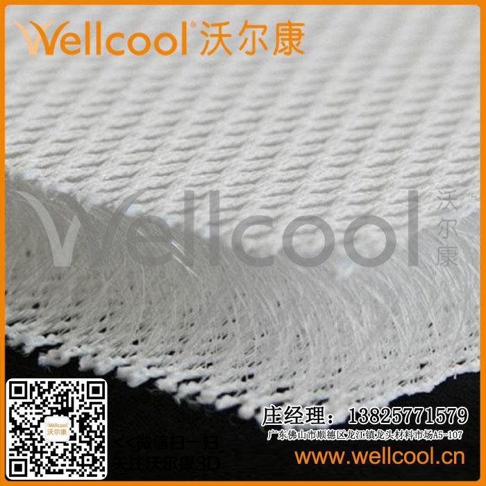 沃尔康3d网布 透气环保床垫面料
