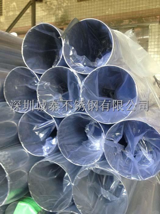 美标316不锈钢无缝管 304小口径毛细管厂家