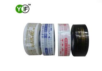 专业生产印字胶带