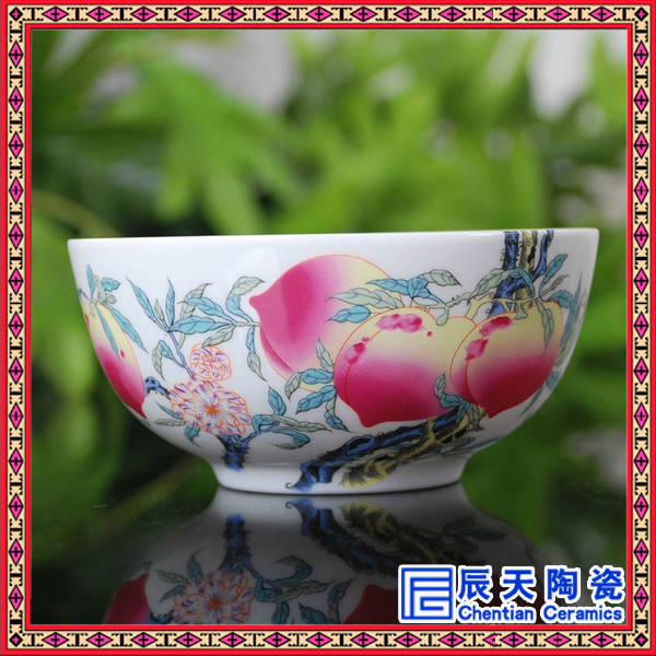 陶瓷寿碗定做 手绘陶瓷寿碗 青花陶瓷寿碗