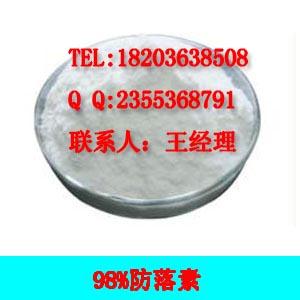防落素生产厂家 对氯苯氧乙酸用法用量 防落素在瓜果上用法