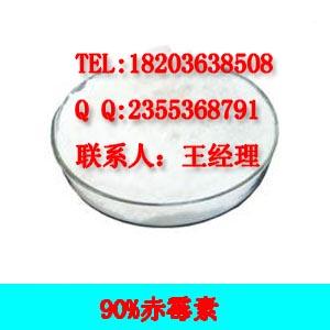 郑州信联生化科技有限公司的形象照片