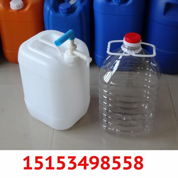 20升色拉油塑料桶