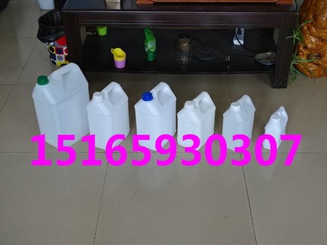 2公斤带防盗环塑料桶