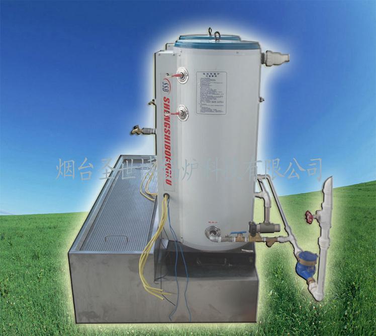 烟台45kw电开水锅炉
