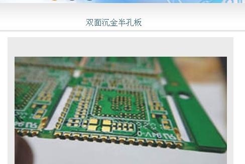 深圳顺易捷pcb快板厂批量7.5折,折后双面板低至298/㎡