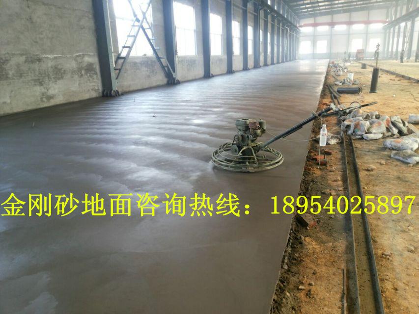 东营卖金刚砂地坪材料的厂家做不做施工