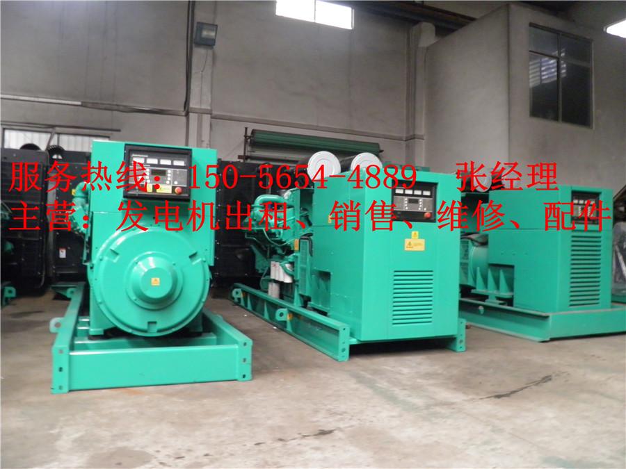 广州发电机维修回收