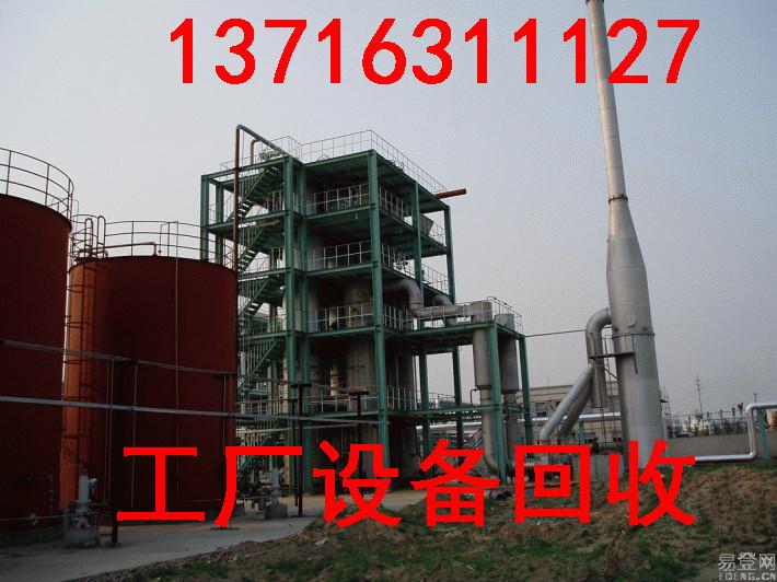 北京河北山西厂子水泥厂设备回收整体求购