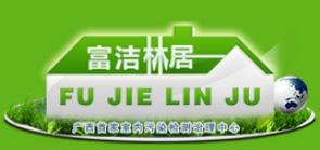 南宁专业的污染检测治理公司