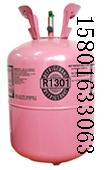 三氟一溴甲烷哈龙R1301厂家