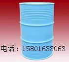 四氟二溴乙烷R2402制冷剂