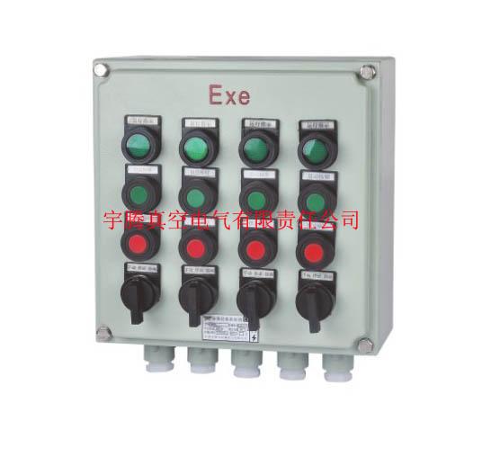 安徽高品质防爆控制箱厂家 BXK51系列防爆控制箱 IIB II