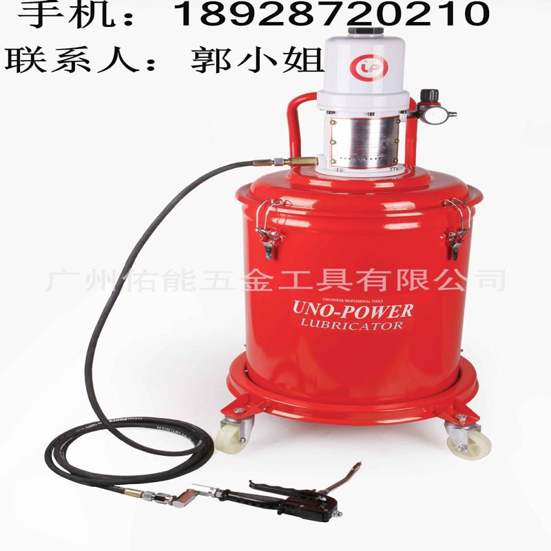 台湾佑能气动黄油泵A55-G 美式气动黄油枪 30L移动式黄油加