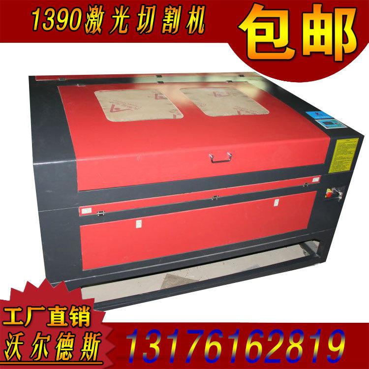 贵州剪纸激光雕刻机