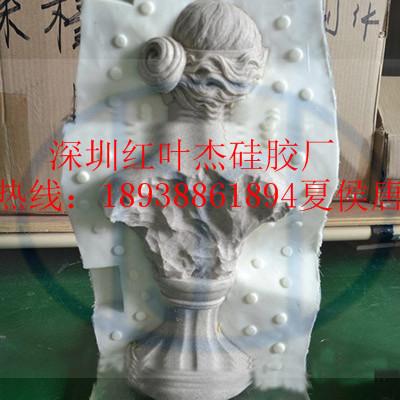 00/个  仿真动物雕像模具硅胶树脂工艺品模具硅胶|仿真动物雕像模具