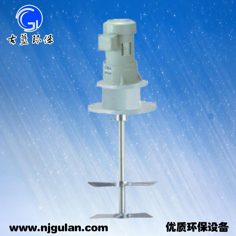 叶片搅拌机 折桨式搅拌机 JBJ-600 品牌古蓝专业生产