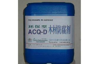 供应浙江杭州木材防腐剂