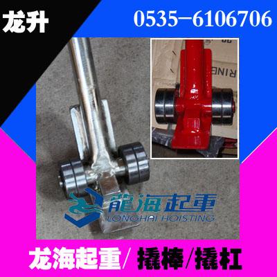 JO-3E不锈钢撬棒,无尘室专用轴承撬棍,龙海起重厂家