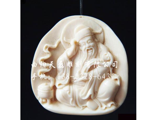 鲁迅雕像-鲁迅雕像价格-曲阳天磊雕刻
