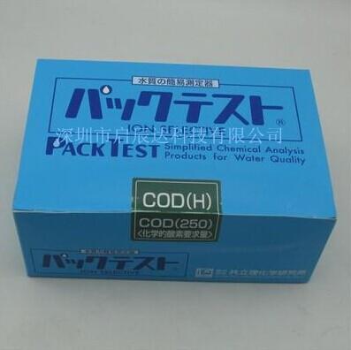 化学需氧量COD测试包检测试纸 比色管cod分析仪测定仪COD试