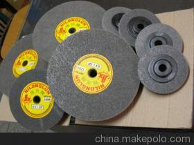 批厂家直销批发恒星尼龙轮,纤维轮,不织布研磨轮8*2