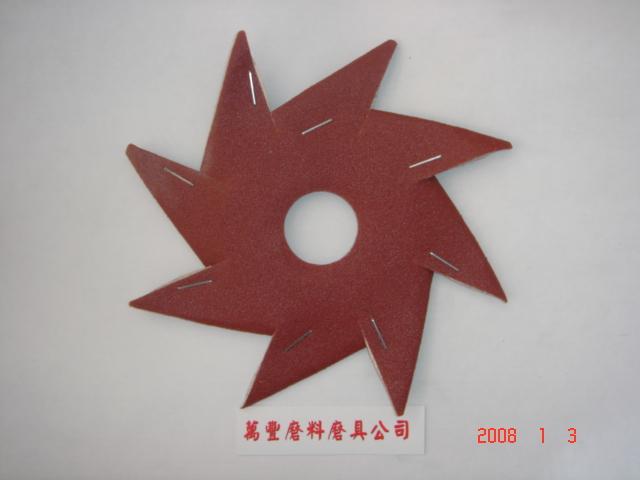 厂家直销批发木工打磨砂纸 八瓣砂,八角砂
